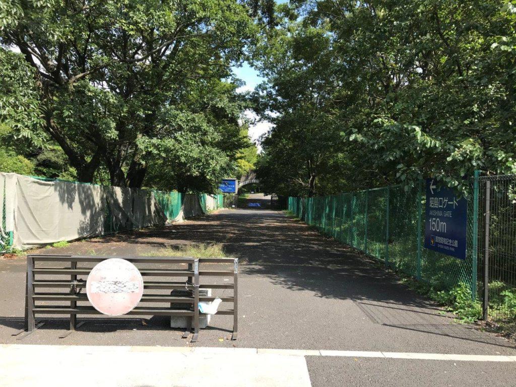 昭島口の道路側