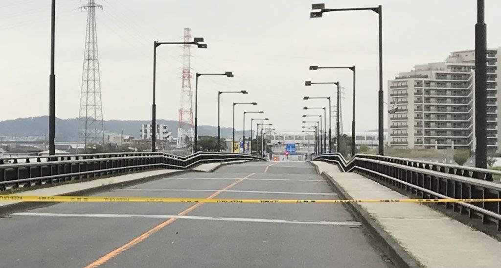 日野橋故障状況拡大