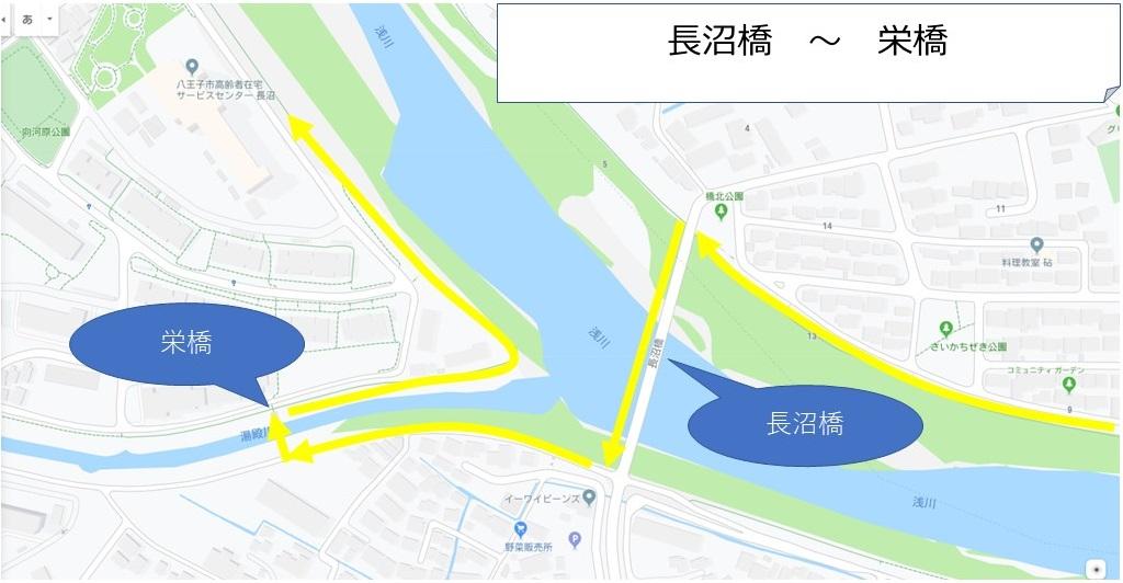 長沼橋から栄橋を渡る図