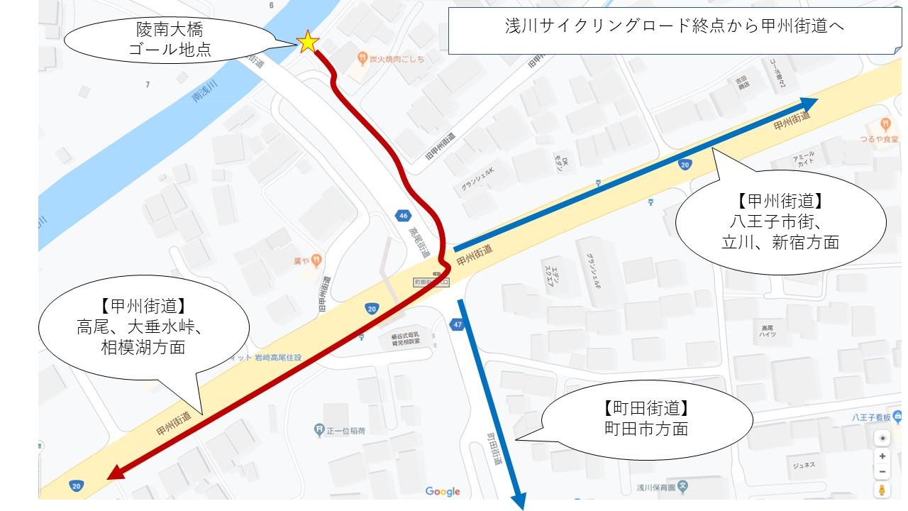 町田街道交差点案内図