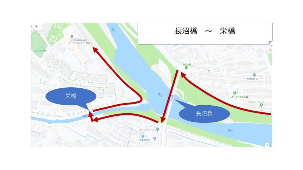 間違えやすいポイント栄橋