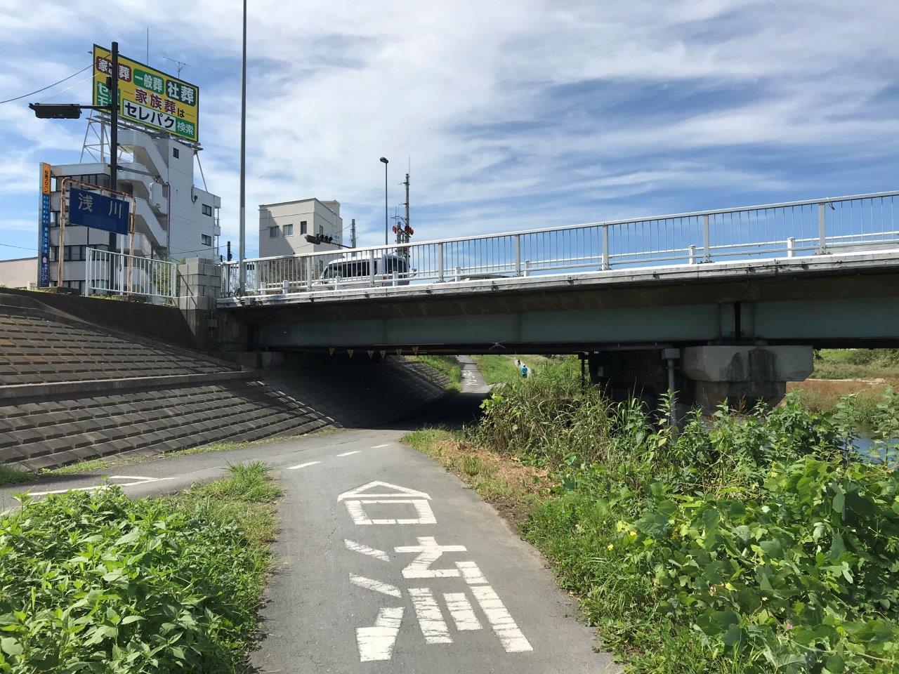 浅川橋サイクリングロード正常時