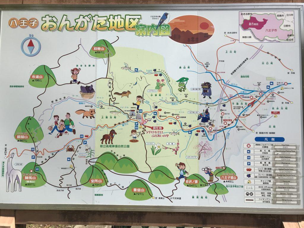 八王子おんがた地区案内図