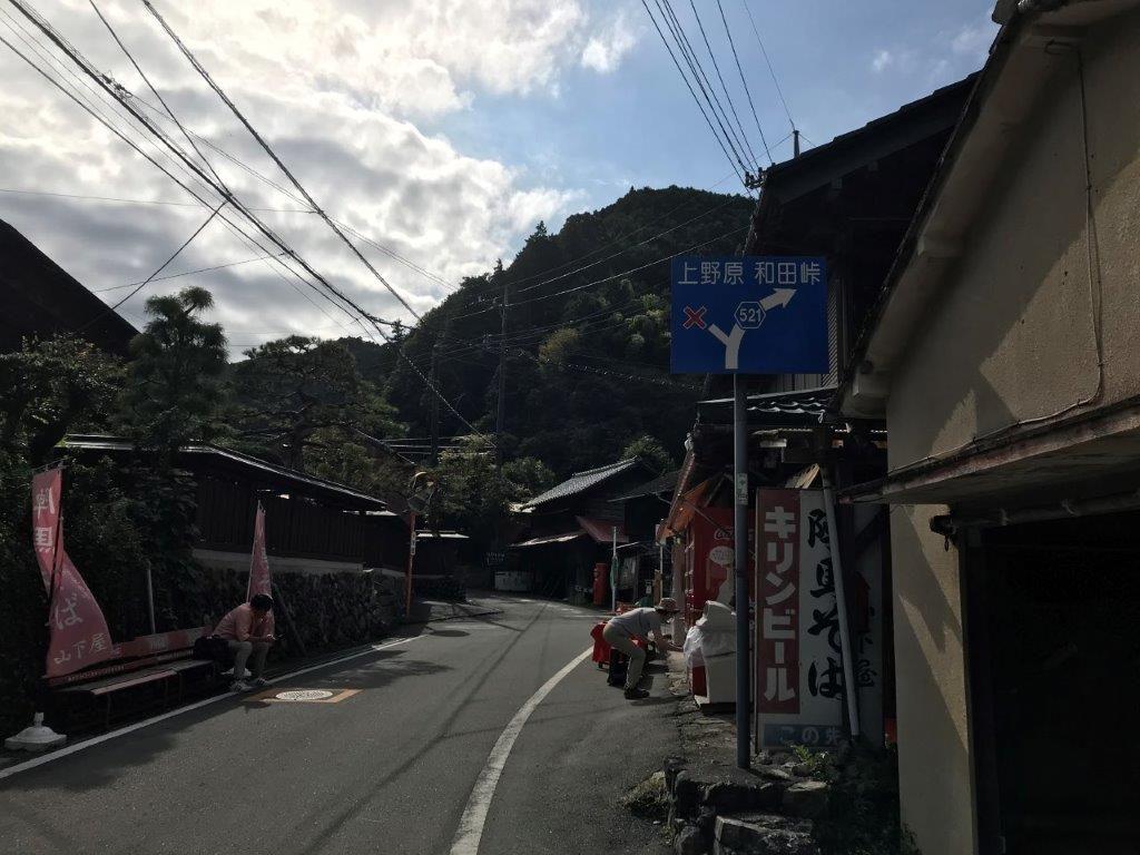 和田峠へ向かう標識