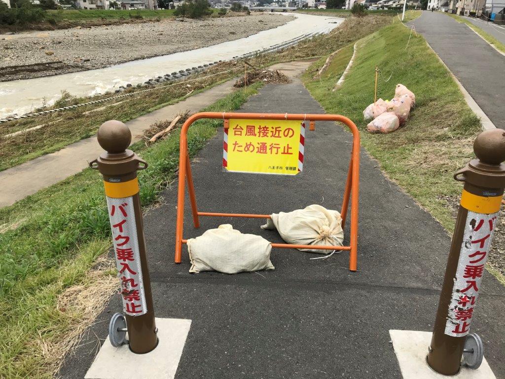 萩原橋河川敷ルート通行止め