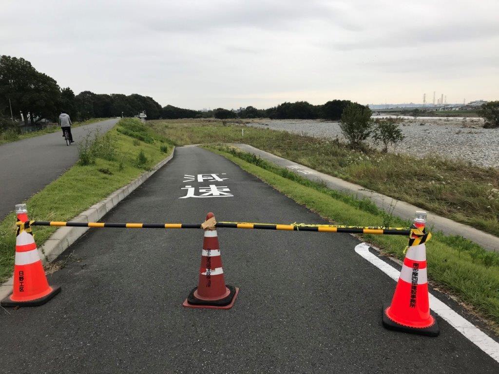 日野橋河川敷ルート通行止め