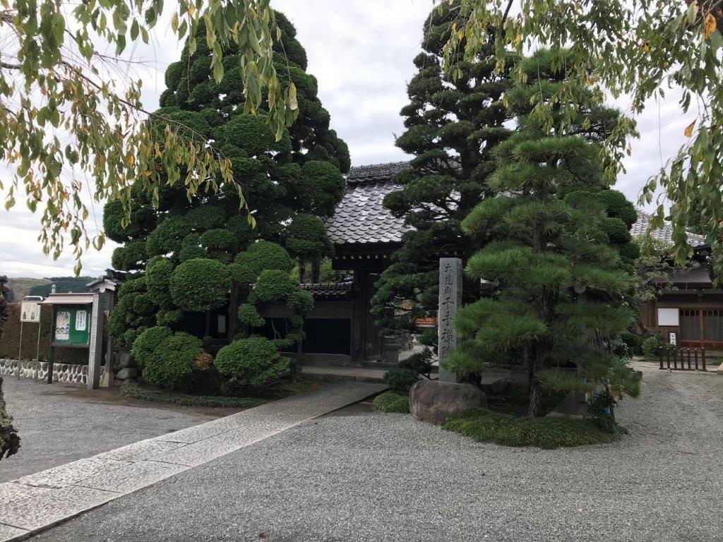 千寿院お寺