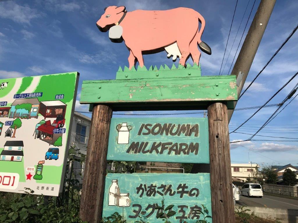 牛のマークの反対側