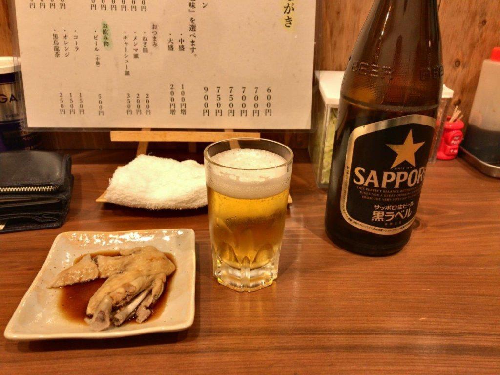 サッポロビール2020.01.17