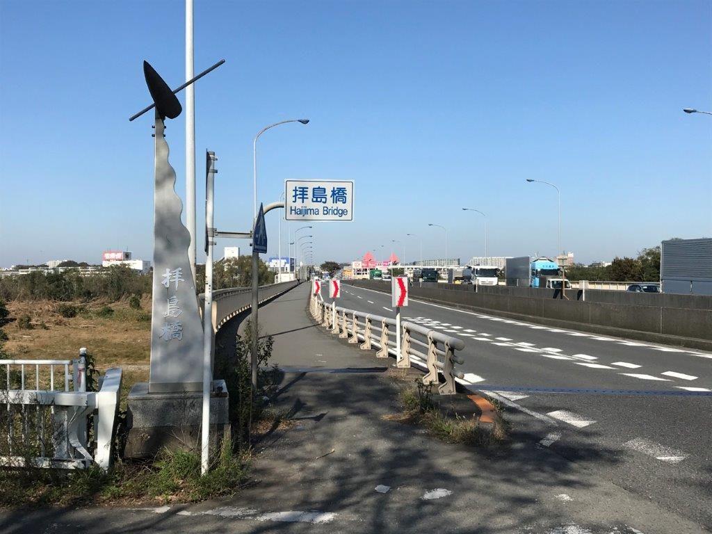 拝島橋手前