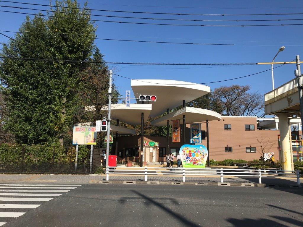 羽村市動物公園ゲート前