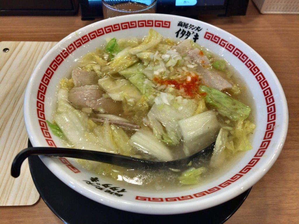 高尾タンメン2020.02.21